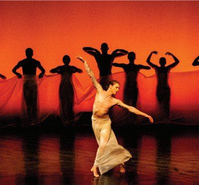 MTSU dance